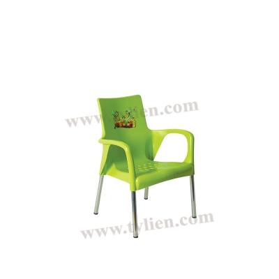 Ghế Bành Baby 0757