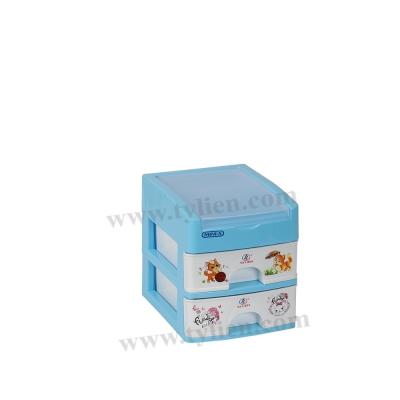 Tủ Nhựa Mini S Trắng Sữa 3 Ngăn